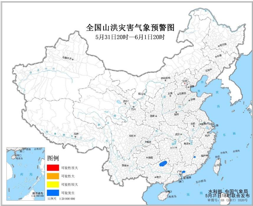 山洪灾害气象预警 广东广西等地部分地区可能发生山洪灾害