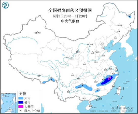 暴雨蓝色预警:江西浙江福建等局地有大暴雨