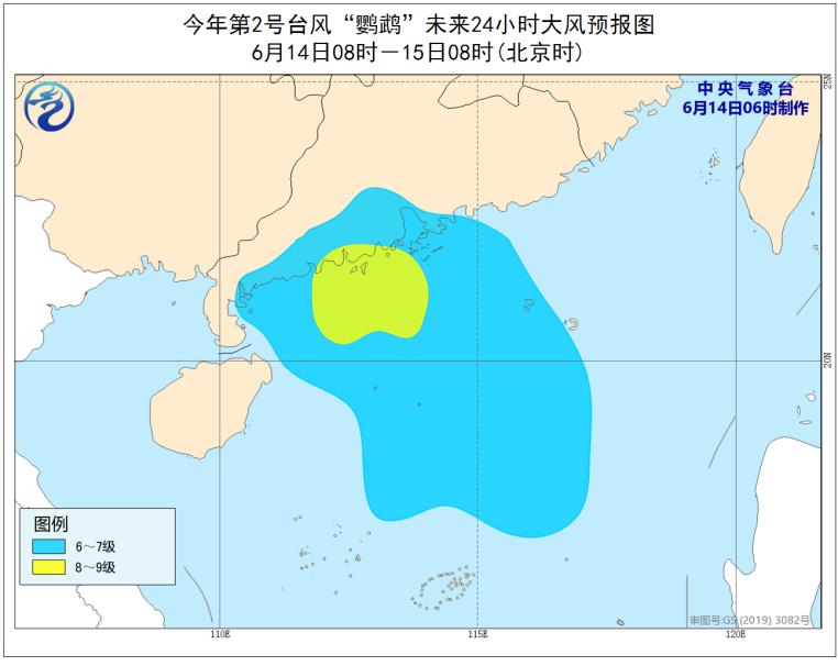 http://i.weather.com.cn/images/cn/news/2020/06/14/1592093326883030773.png
