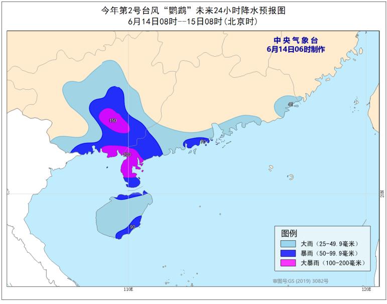 http://i.weather.com.cn/images/cn/news/2020/06/14/1592093343804066071.png