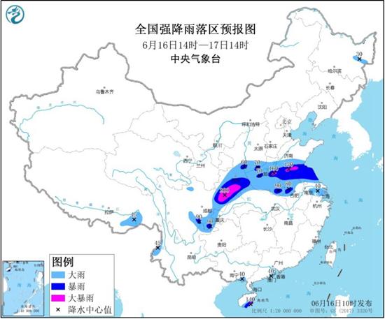 暴雨黄色预警 陕西四川江苏等6省局地有大暴雨
