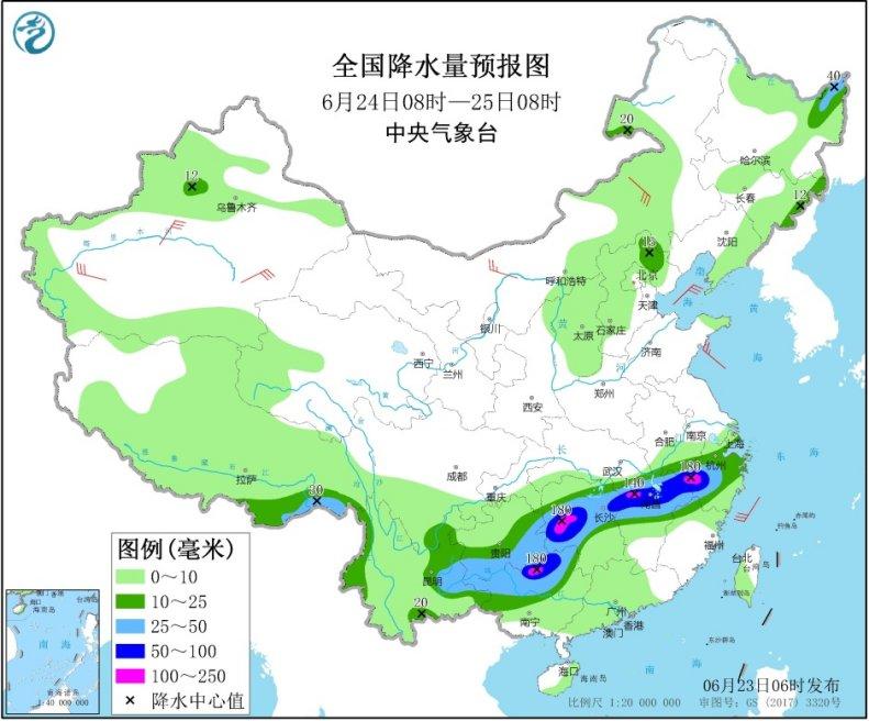 http://i.weather.com.cn/images/cn/news/2020/06/23/1592869274867060906.jpg