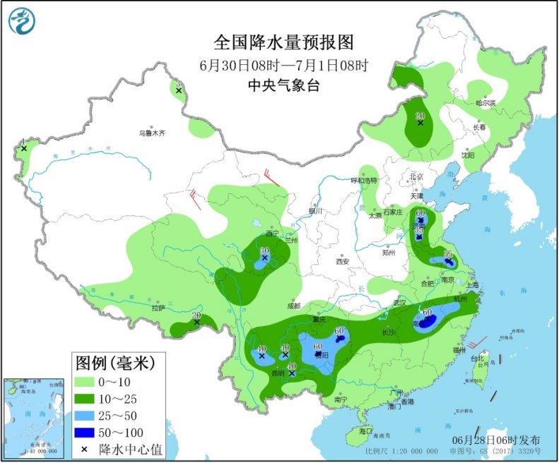 http://i.weather.com.cn/images/cn/news/2020/06/28/1593301131380059234.jpg