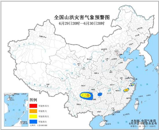 四川云南贵州江西浙江局地需注意防范山洪灾害