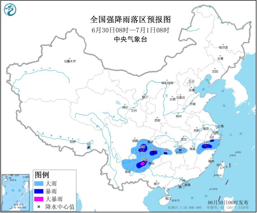 http://i.weather.com.cn/images/cn/news/2020/06/30/1593469472354029470.jpg