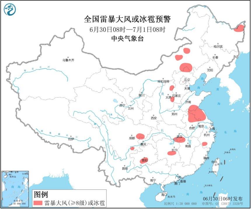 http://i.weather.com.cn/images/cn/news/2020/06/30/1593470005657055595.jpg