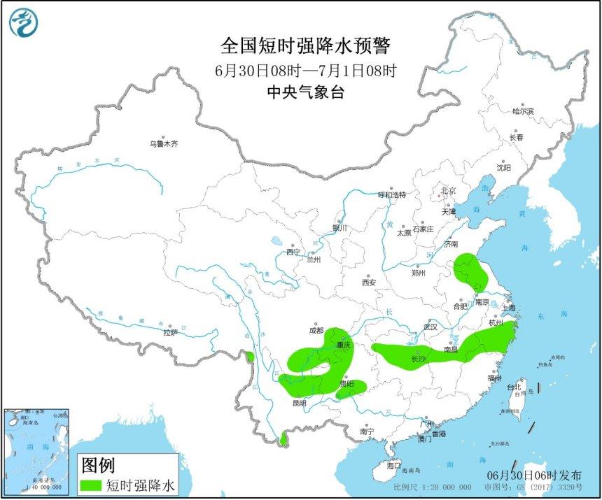 http://i.weather.com.cn/images/cn/news/2020/06/30/1593470005685063494.jpg