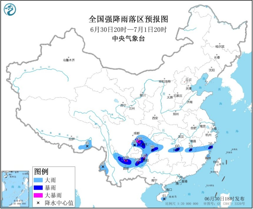 http://i.weather.com.cn/images/cn/news/2020/06/30/1593509021962038349.jpg