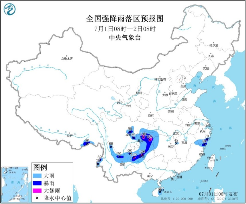 http://i.weather.com.cn/images/cn/news/2020/07/01/1593556425378047308.jpg