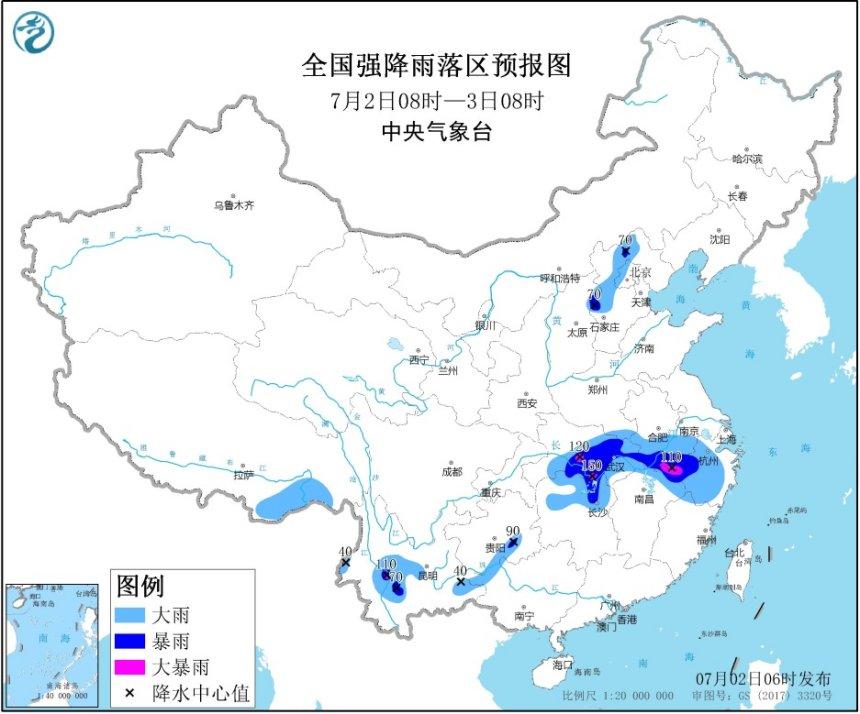 http://i.weather.com.cn/images/cn/news/2020/07/02/1593643978508091107.jpg