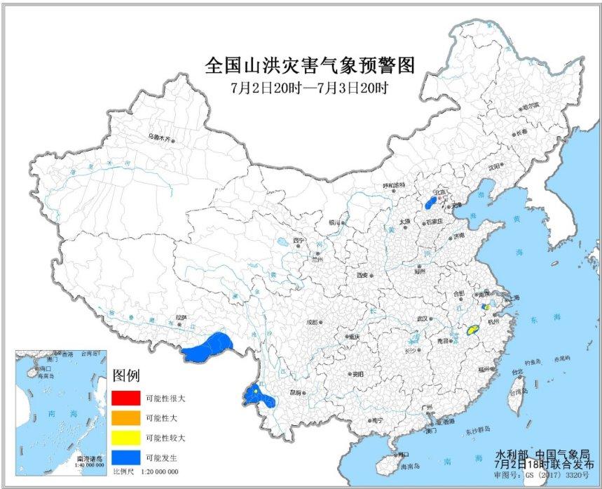 http://i.weather.com.cn/images/cn/news/2020/07/02/1593682621180029866.jpg