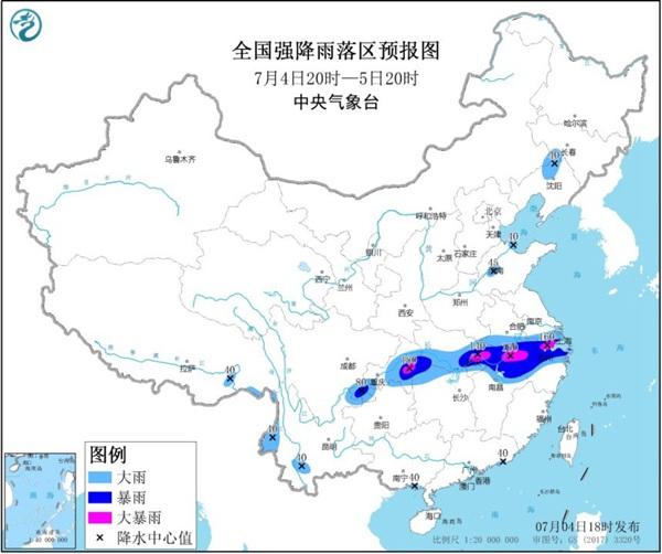 暴雨蓝色预警:湖北浙江安徽重庆等地部分地区有大暴雨