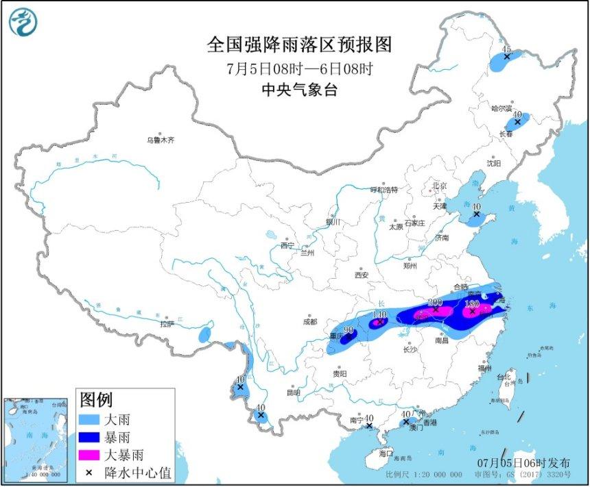 http://i.weather.com.cn/images/cn/news/2020/07/05/1593901952303081698.jpg
