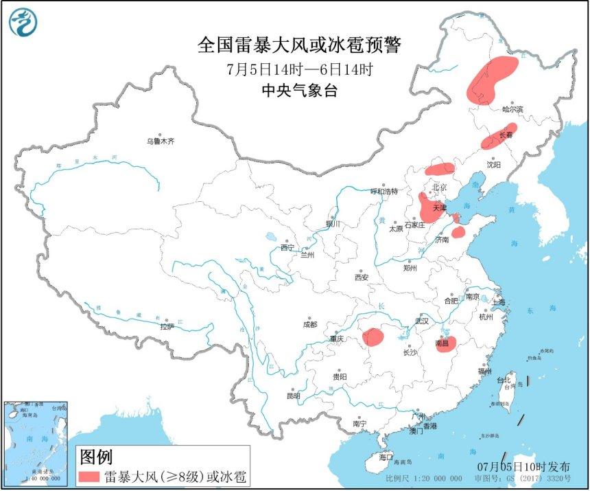 http://i.weather.com.cn/images/cn/news/2020/07/05/1593915874911018216.jpg