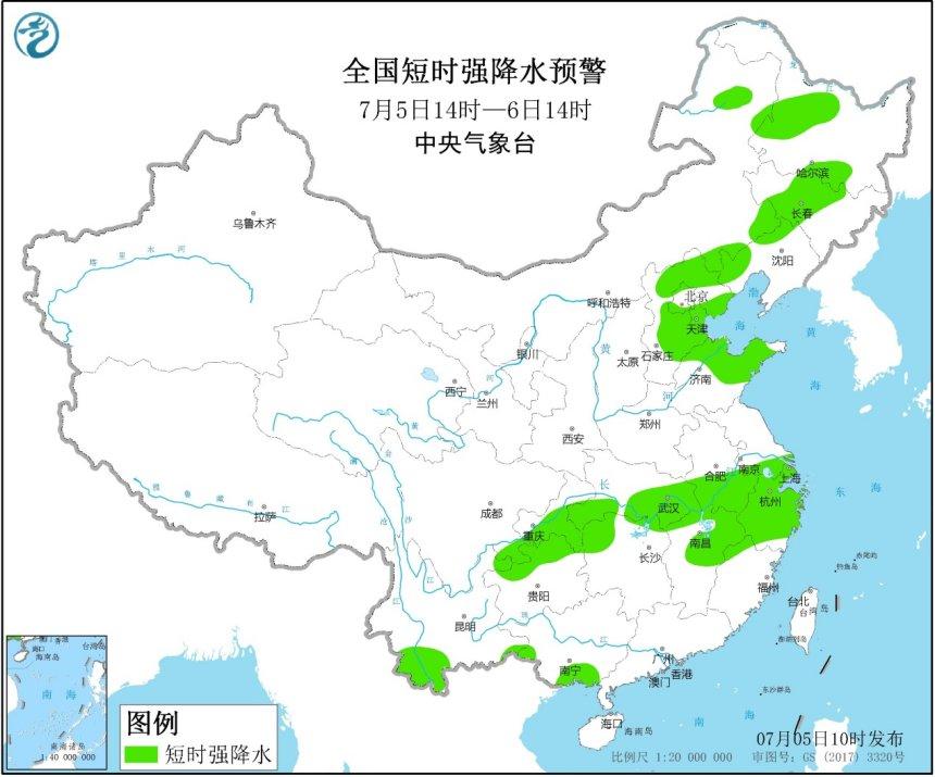 http://i.weather.com.cn/images/cn/news/2020/07/05/1593915874913049765.jpg