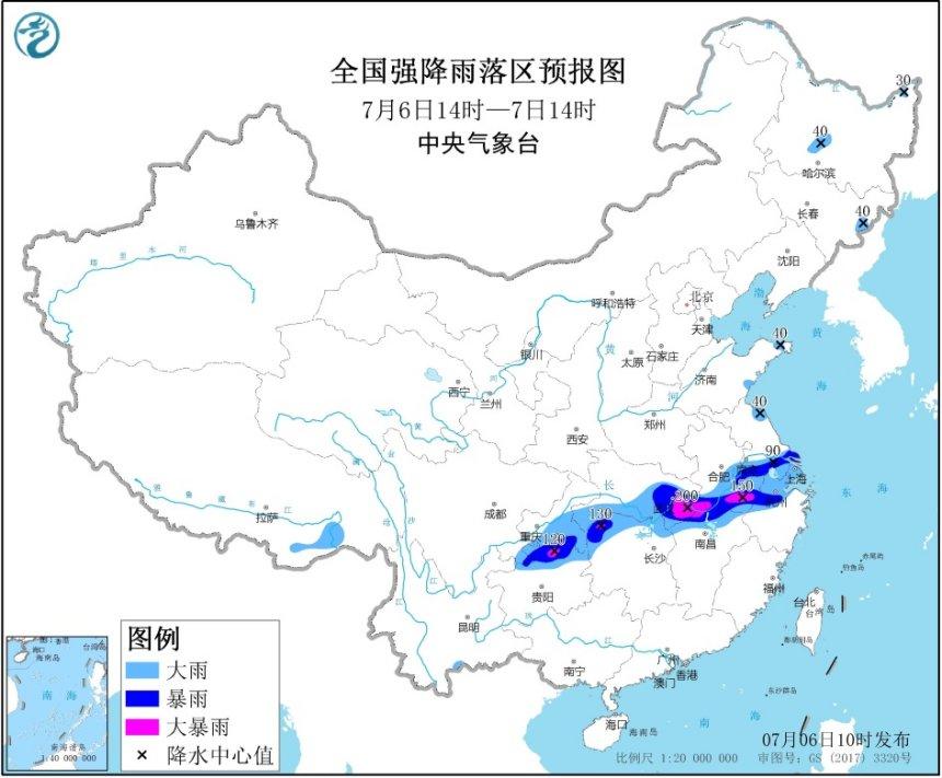 http://i.weather.com.cn/images/cn/news/2020/07/06/1594003347390027487.jpg