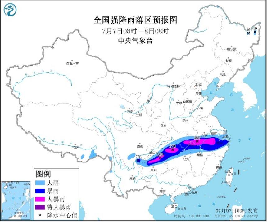 http://i.weather.com.cn/images/cn/news/2020/07/07/1594075005594047658.jpg
