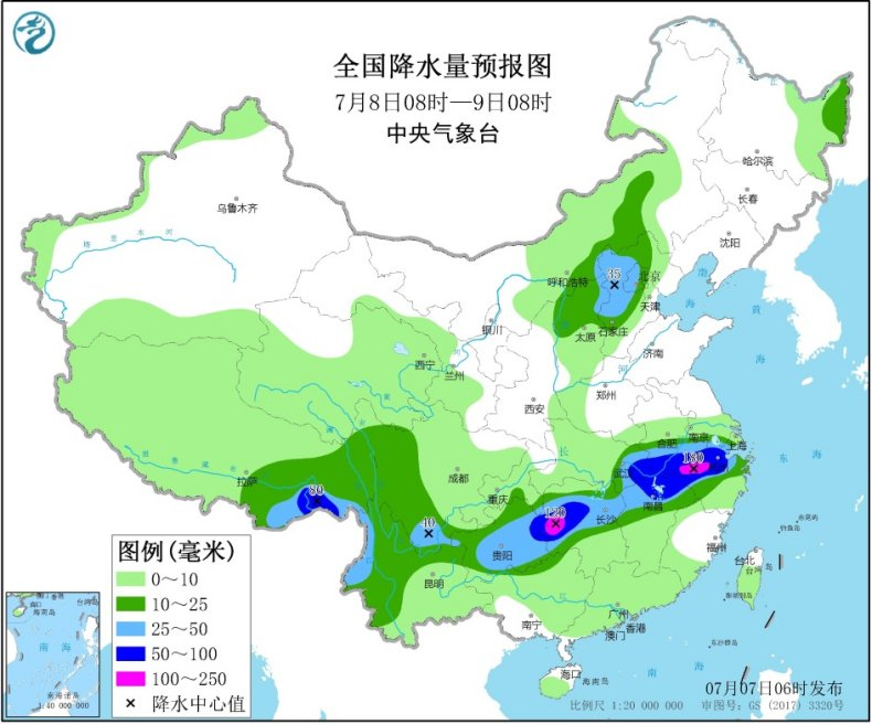 http://i.weather.com.cn/images/cn/news/2020/07/07/1594079253505096667.jpg