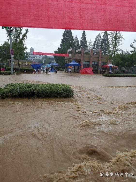 http://i.weather.com.cn/images/cn/news/2020/07/07/1594089867749032055.jpg