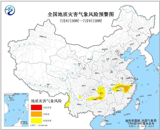 地质灾害预警:安徽江西等局地发生地质灾害气象风险高