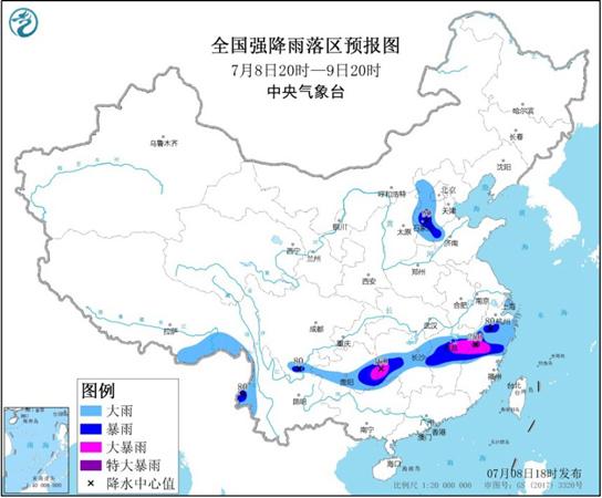 暴雨橙色预警继续发布!江西浙江等5省仍有大暴雨