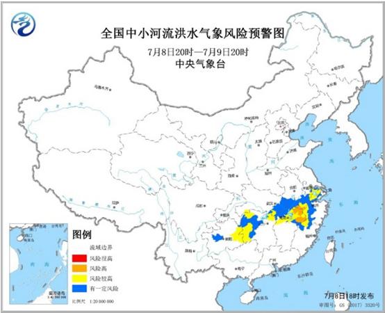中小河流洪水预警:安徽江西局地发生中小河流洪水气象风险高