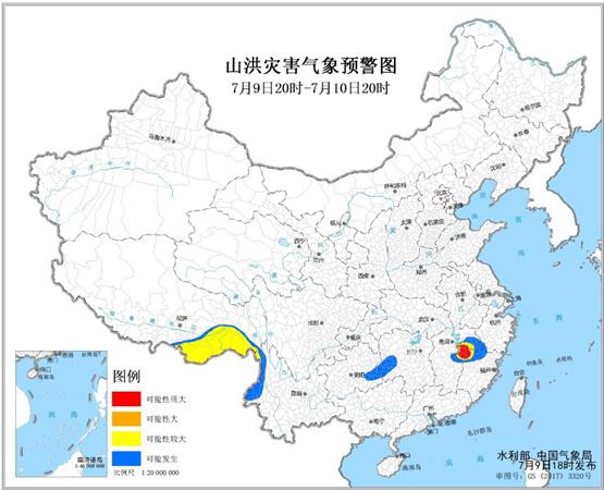 红色山洪灾害气象预警发布!福建江西局地发生山洪可能性很大