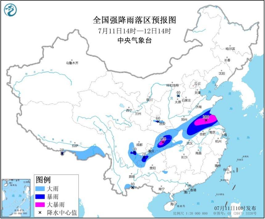 http://i.weather.com.cn/images/cn/news/2020/07/11/1594434130626083112.jpg