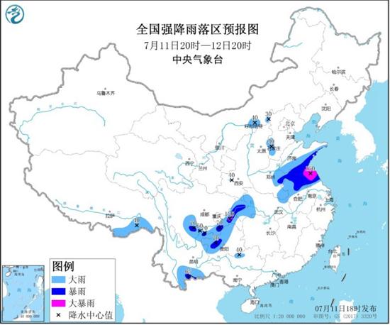 暴雨蓝色预警 江苏重庆中部等局地有大暴雨