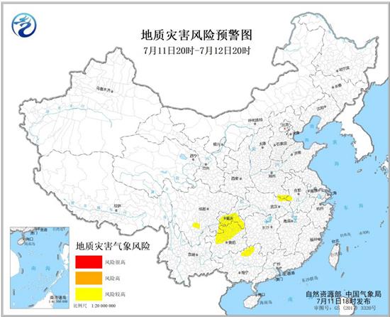 地质灾害气象风险预警 安徽河南湖北等7省区市地质灾害风险较高