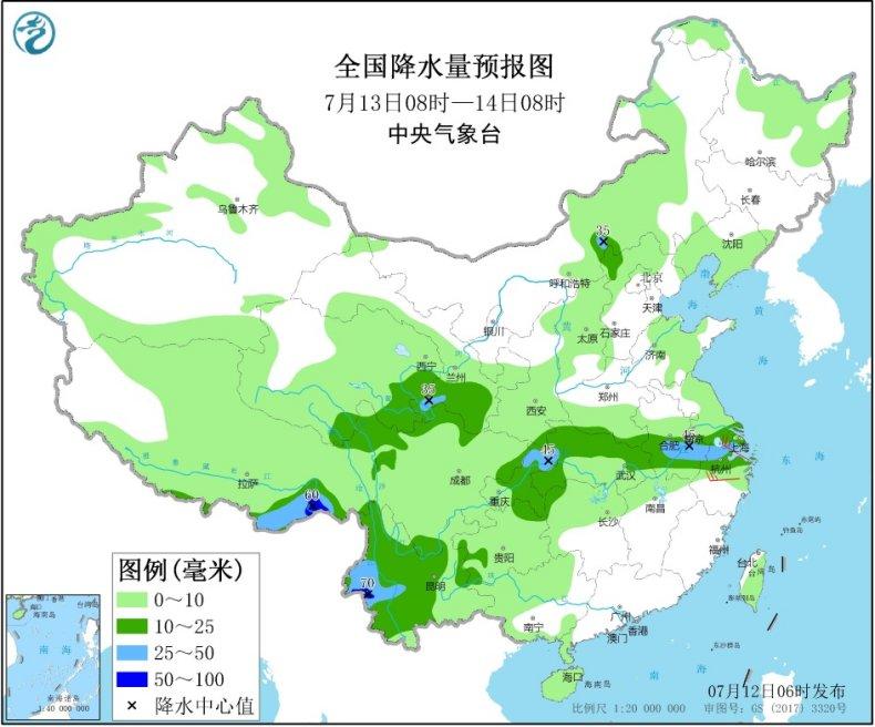 http://i.weather.com.cn/images/cn/news/2020/07/12/1594511184226009811.jpg
