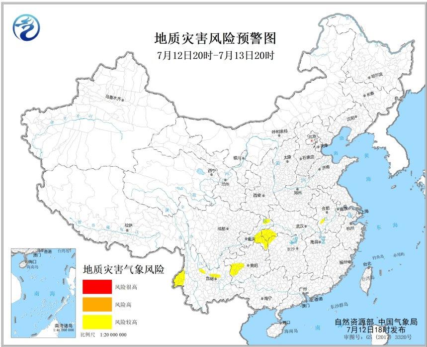 http://i.weather.com.cn/images/cn/news/2020/07/12/1594545883323067642.jpg