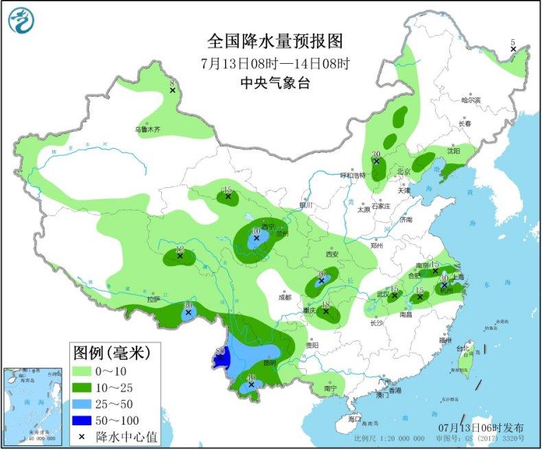 http://i.weather.com.cn/images/cn/news/2020/07/13/1594597526465001523.jpg