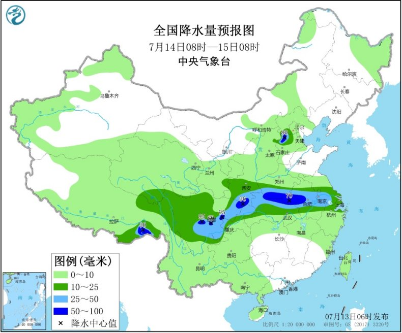 http://i.weather.com.cn/images/cn/news/2020/07/13/1594597526488078378.jpg