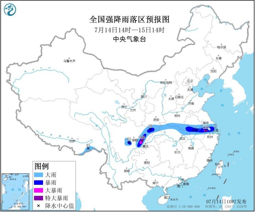 http://i.weather.com.cn/images/cn/news/2020/07/14/1594693466523050313.jpg