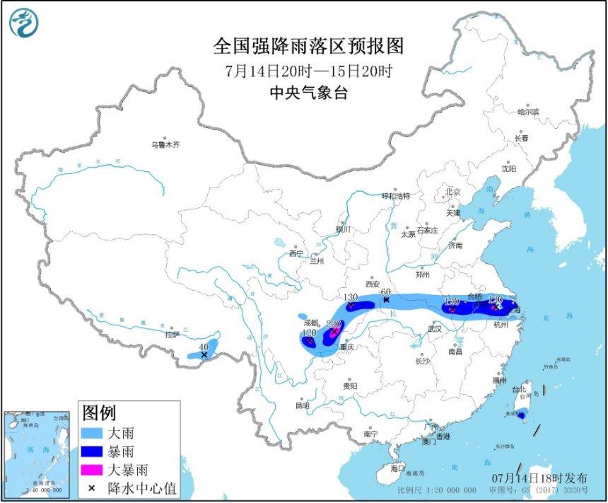 http://i.weather.com.cn/images/cn/news/2020/07/14/1594720975951089361.jpg