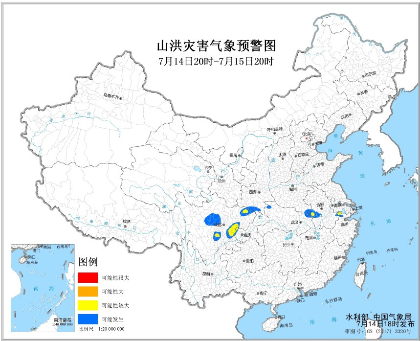 http://i.weather.com.cn/images/cn/news/2020/07/14/1594721534366058577.jpg