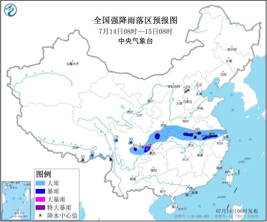 暴雨预警!四川重庆陕西等地部分地区有大到暴雨 局地大暴雨