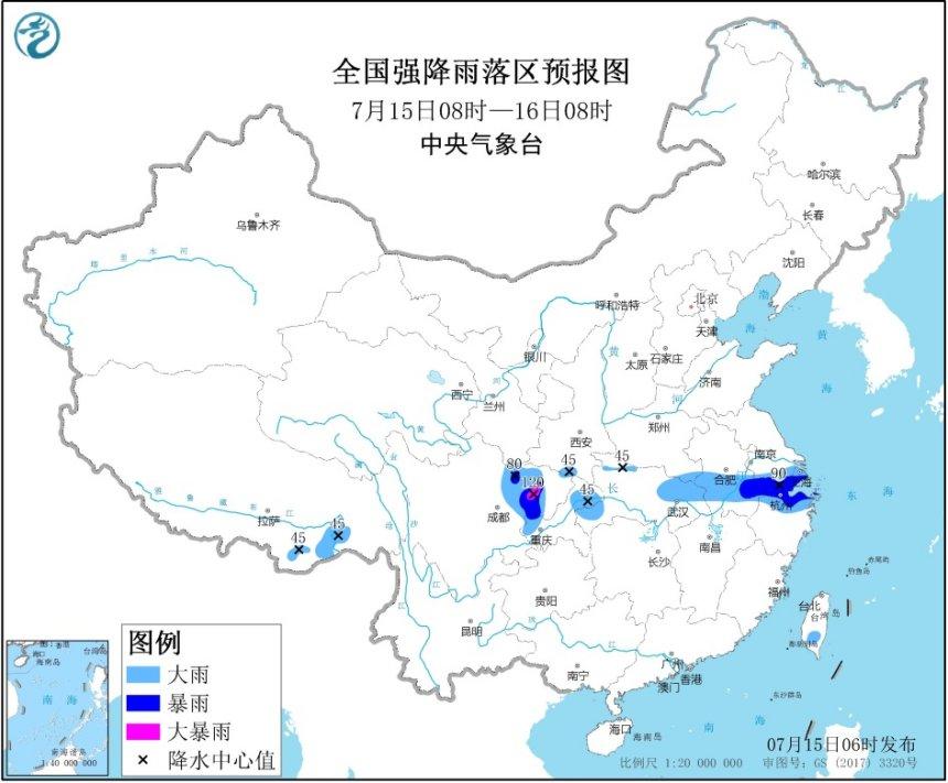 http://i.weather.com.cn/images/cn/news/2020/07/15/1594765662382043815.jpg