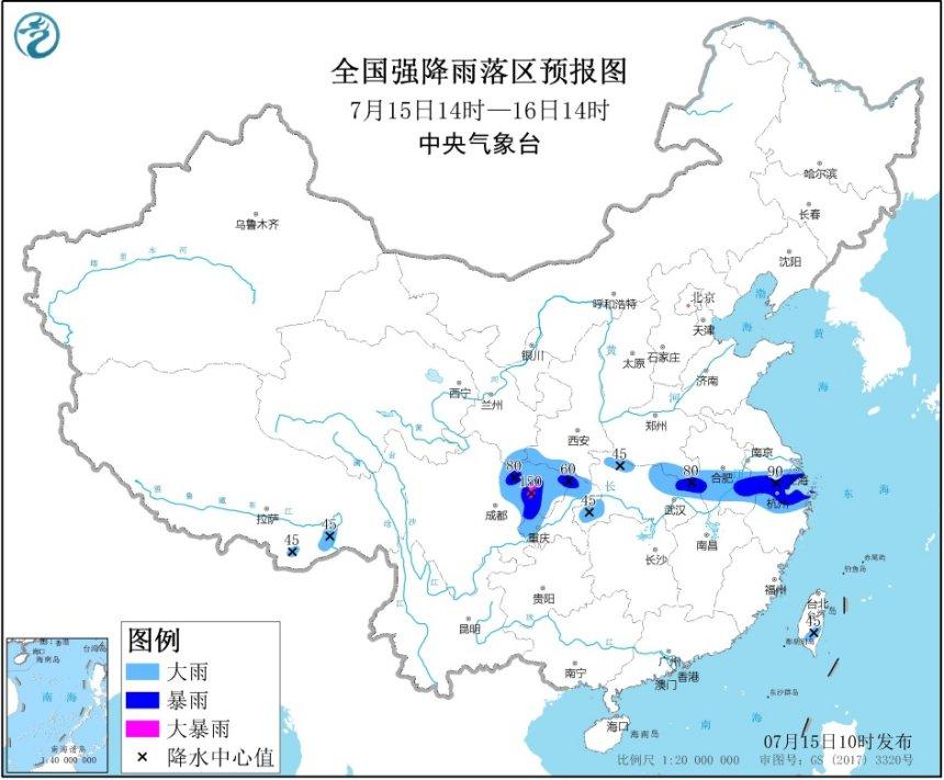 http://i.weather.com.cn/images/cn/news/2020/07/15/1594781070521083623.jpg