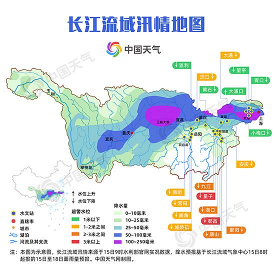 最新长江流域汛情地图 太湖等地雨势加强防汛压力不减