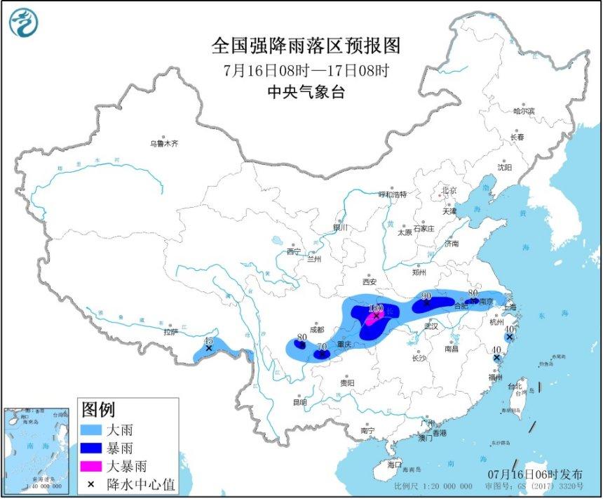 http://i.weather.com.cn/images/cn/news/2020/07/16/1594852778101054610.jpg