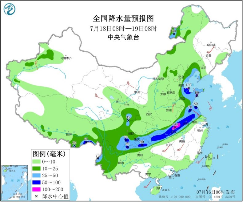 http://i.weather.com.cn/images/cn/news/2020/07/16/1594856652857089125.jpg