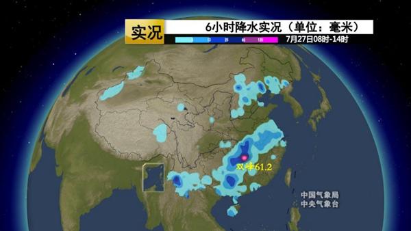 转折!长江流域降雨明天日开始减弱停歇 防汛压力逐渐减小