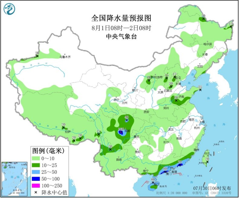 http://i.weather.com.cn/images/cn/news/2020/07/30/1596066867405030322.jpg