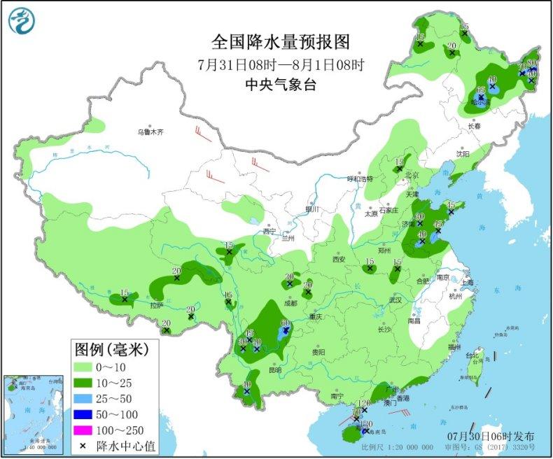 http://i.weather.com.cn/images/cn/news/2020/07/30/1596066867447005127.jpg