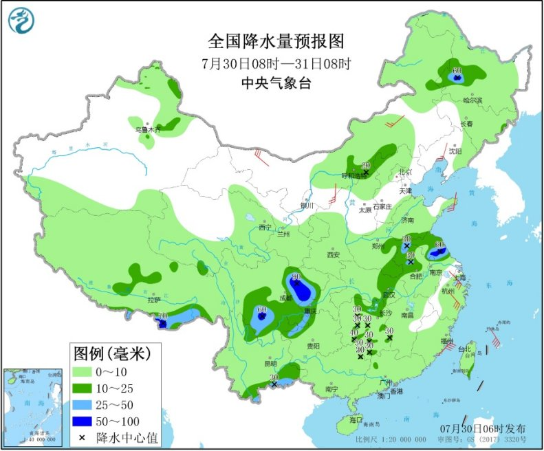http://i.weather.com.cn/images/cn/news/2020/07/30/1596066867457077568.jpg