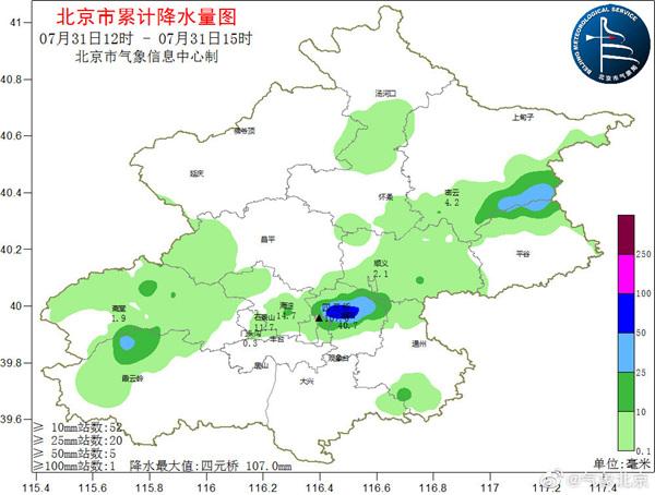 """北京发布暴雨预警 预报的暴雨为什么没有感觉很""""暴"""""""