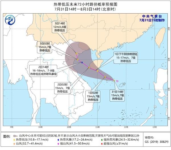 专家解读:热带低压生成 8月是否进入台风活跃期