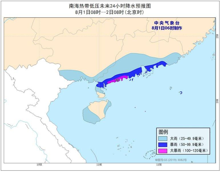 http://i.weather.com.cn/images/cn/news/2020/08/01/1596234950003065381.jpg